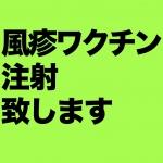 FUUSHIN.jpg