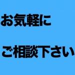 OKIGARUNIDOZO.jpg